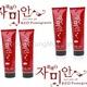 Kem trắng da toàn thân red pomegrante whitening Hàn Quốc tại Hà Nội.