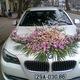 Địa chỉ làm hoa cưới đẹp 0934559595.