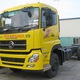 Xe tải DongFeng C260 33, 2 cầu 1 dí, động cơ Cummin thùng tiêu chuẩ.
