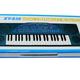Đàn organ 836 cho trẻ làm quen và yêu thích âm nhạc.