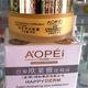 AOPEI Kem dưỡng trắng da cao cấp chống lại 12 dấu hiệu lão hóa.