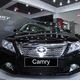 Toyota Camry, Altis, Vios, Fortuner, Innova, Bán xe Toyota với giá tốt nh.