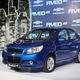 Đại lý bán xe Aveo 1.5 AT mới 100% gia rẻ hỗ trợ trả góp 70%.