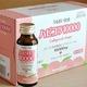 Collagen de Happy 10,000mg , chống lão hóa cho làn da từ bên trong.