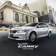 Toyota Mỹ Đình bán xe Camry 2015, Allis , Vios , Yaris 2015 Innova , giá k.