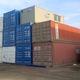 Bán container kho cũ giá rẻ trên Toàn Quốc. Cho thuê container giá r.