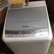 Cần bán thanh lý máy giặt Panasonic 7,0 kg đã qua sử dụng còn mớ.