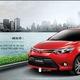 Toyota Vios 2014 Giá tốt nhất TP.HCM Có xe giao ngay Tặng quà hấp d.