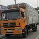 Giá bán xe tải Dongfeng 8T6, Đại lý DongFeng Trường Giang 8,6 tấn g.