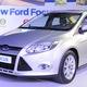 FORD SG mừng Khai trương ShowRoom mới, giá mới, nhiều xe mới.