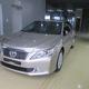 Toyota Camry 2014 khuyến mại cực sốc trong tháng 8 , Toyota Vĩnh Phúc.