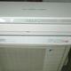 Máy lạnh daikin inverter giá rẻ.