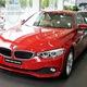 GIÁ BÁN XE BMW 428i Sài Gòn, Đại Lý bán xe O to BMW 2015 4 series.
