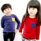 Áo giữ nhiệt trẻ em, bán buôn áo giữ nhiệt cho bé, áo thu đông.